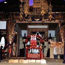 shimokita-portal