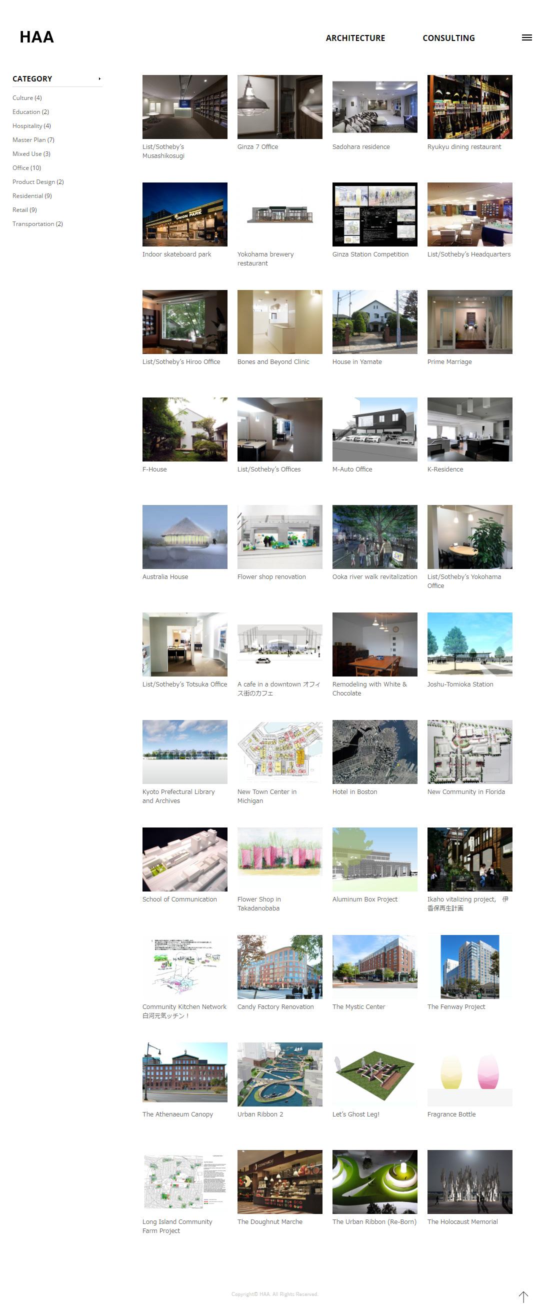 ホームページ画面02_株式会社HAA一級建築士事務所