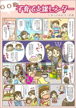 漫画サンプル12