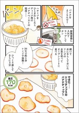 漫画サンプル05