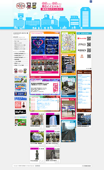 横浜西口のイベントやセール情報など、観光客向けの情報が満載