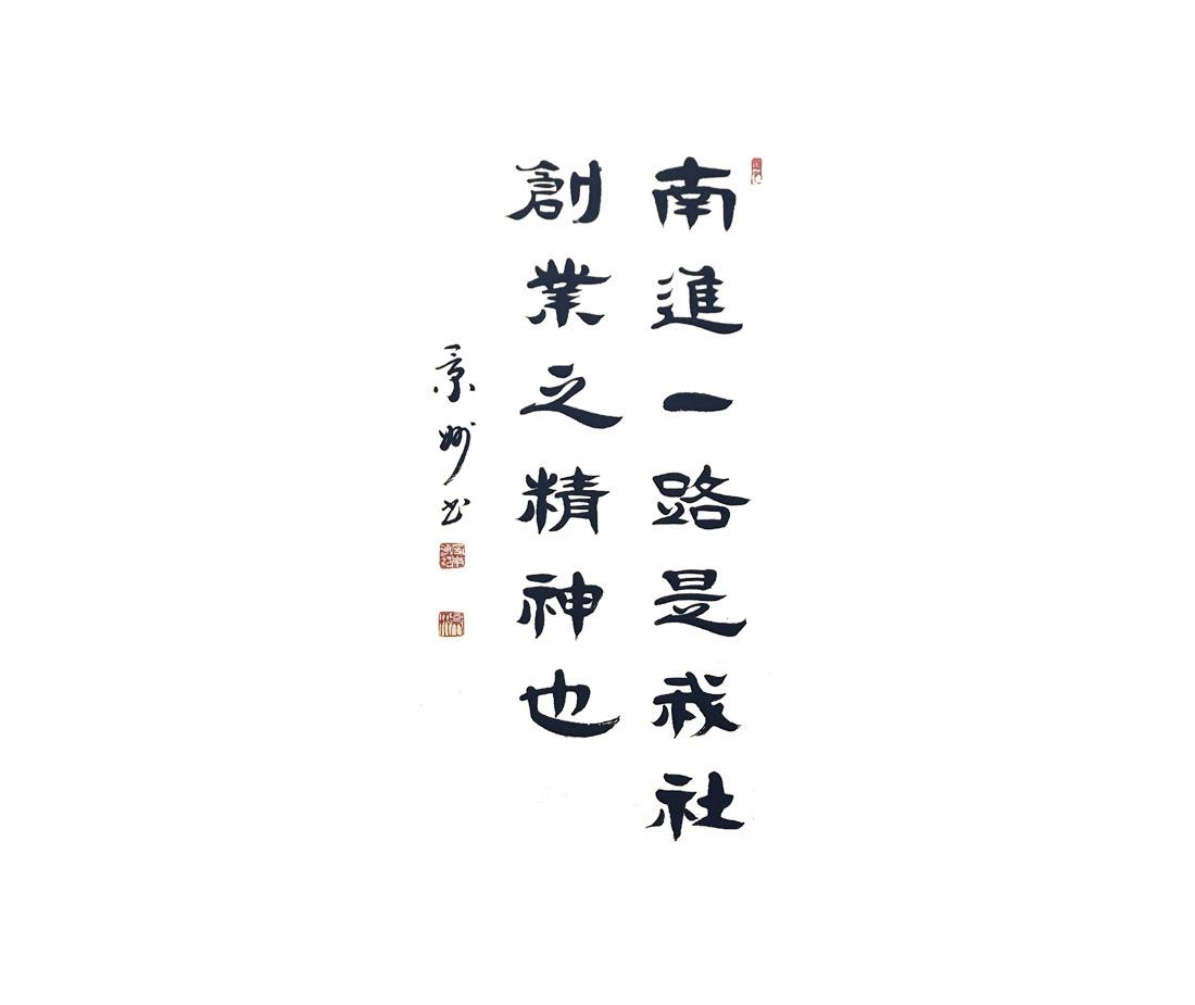 制作事例紹介02