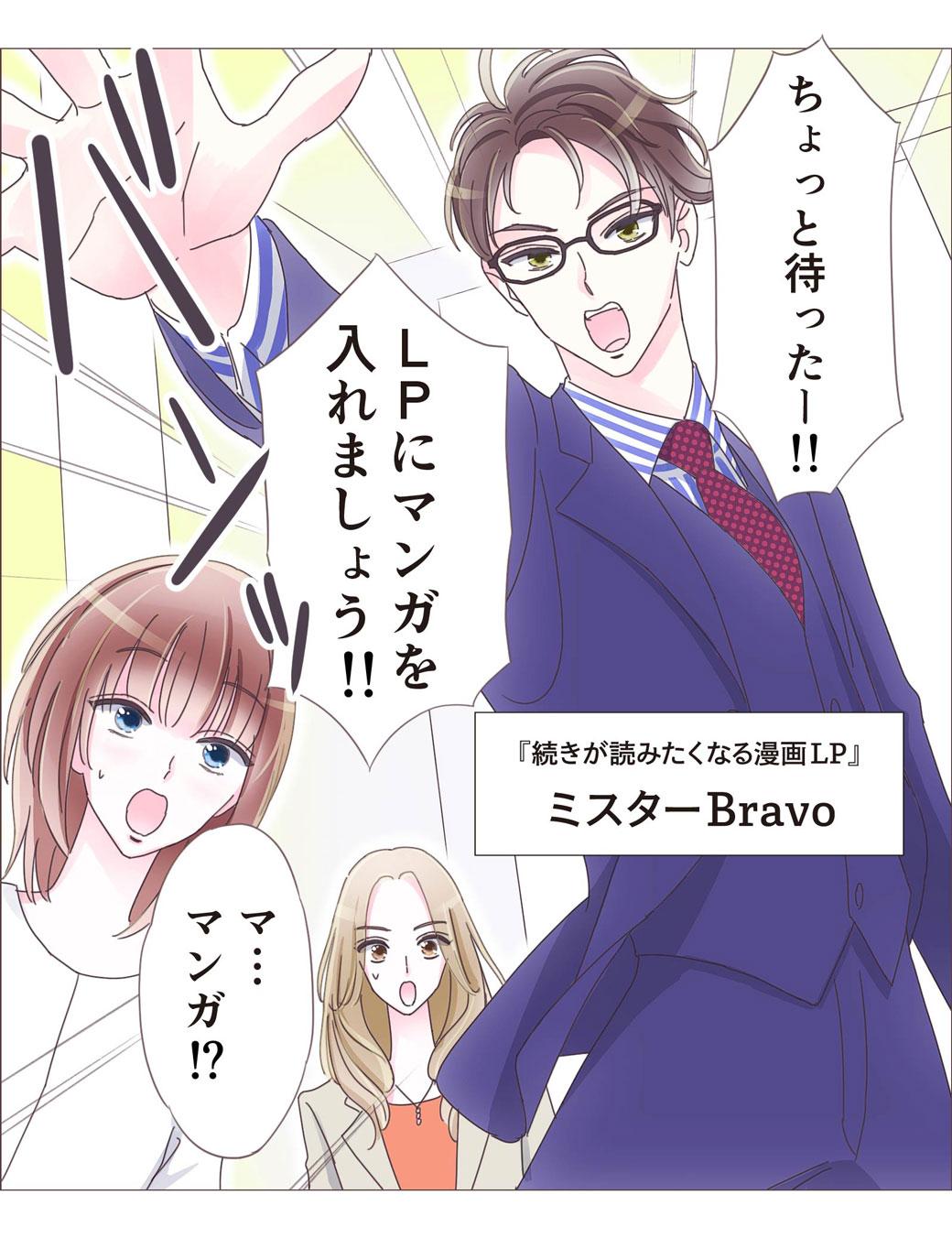 漫画LP03