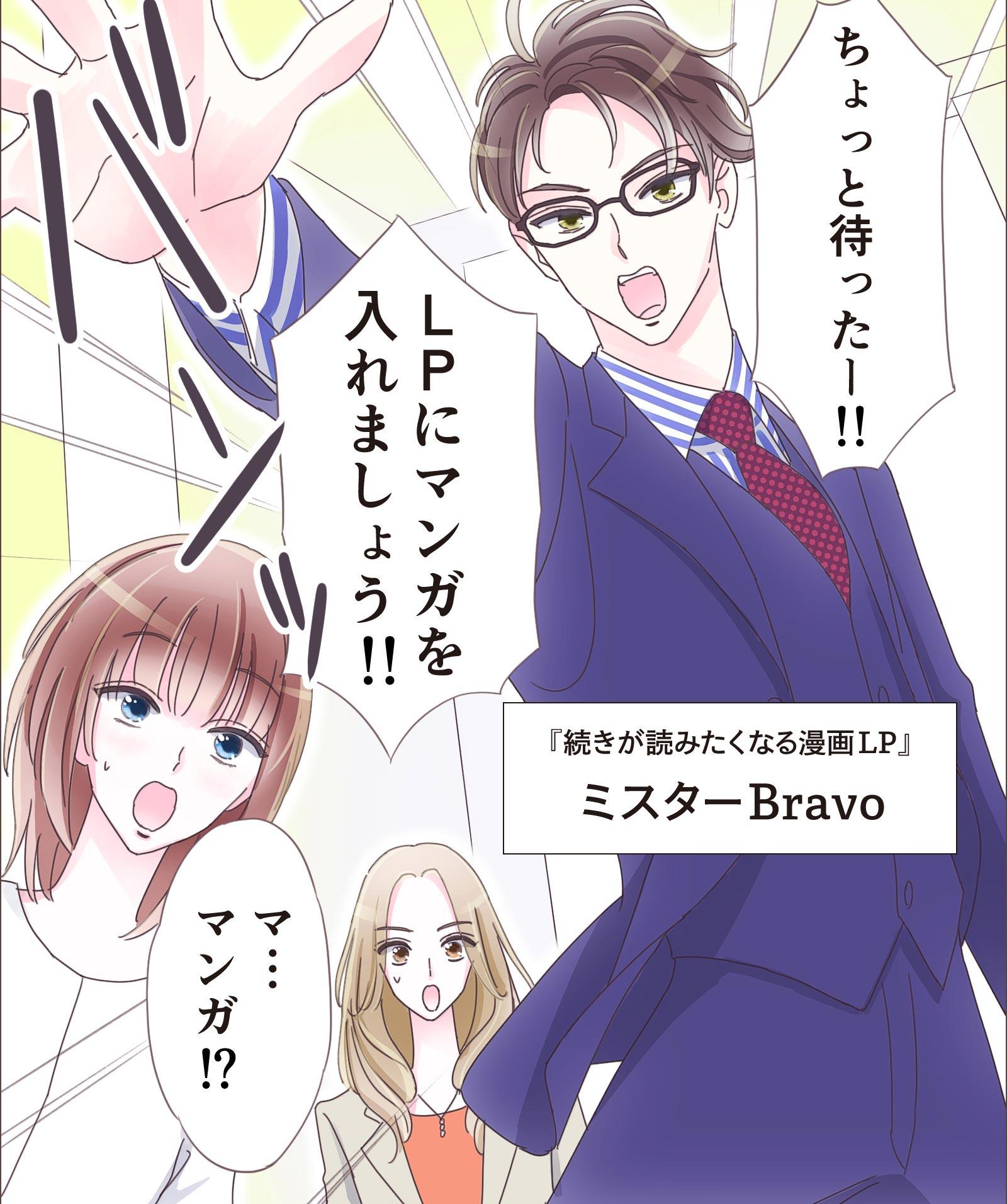 漫画LP01